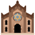 Synagogue on Facebook 3.1