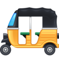 Auto Rickshaw on Facebook 4.0