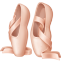 Ballet Shoes on Facebook 4.0