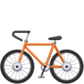 Bicycle on Facebook 4.0