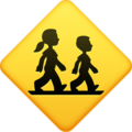 Children Crossing on Facebook 4.0