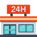 Convenience Store on Facebook 4.0