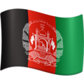 Flag: Afghanistan on Facebook 4.0