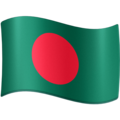 Flag: Bangladesh on Facebook 4.0
