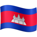 Flag: Cambodia on Facebook 4.0