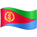 Flag: Eritrea on Facebook 4.0