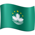 Flag: Macao Sar China on Facebook 4.0