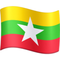 Flag: Myanmar (Burma) on Facebook 4.0