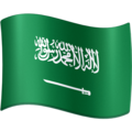 Flag: Saudi Arabia on Facebook 4.0