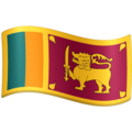 Flag: Sri Lanka on Facebook 4.0