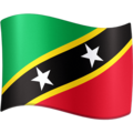 Flag: St. Kitts & Nevis on Facebook 4.0