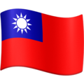 Flag: Taiwan on Facebook 4.0