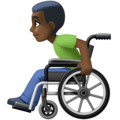Man in Manual Wheelchair: Dark Skin Tone on Facebook 4.0