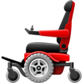Motorized Wheelchair on Facebook 4.0