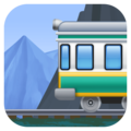 Mountain Railway on Facebook 4.0