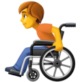 Person in Manual Wheelchair on Facebook 13.1