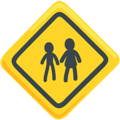 Children Crossing on Messenger 1.0
