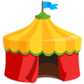 Circus Tent on Messenger 1.0