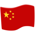Flag: China on Messenger 1.0
