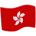 Flag: Hong Kong SAR China on Messenger 1.0