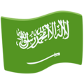 Flag: Saudi Arabia on Messenger 1.0