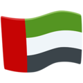 Flag: United Arab Emirates on Messenger 1.0
