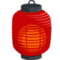 Red Paper Lantern on Messenger 1.0