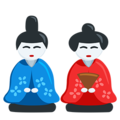 Japanese Dolls on Messenger 1.0