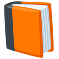 Orange Book on Messenger 1.0