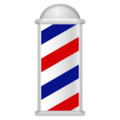 Barber Pole on Google Android 9.0