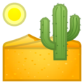 Desert on Google Android 9.0
