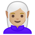 Elf: Medium-Light Skin Tone on Google Android 9.0