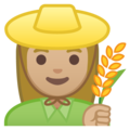 Woman Farmer: Medium-Light Skin Tone on Google Android 9.0