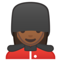 Woman Guard: Medium-Dark Skin Tone on Google Android 9.0