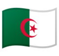 Flag: Algeria on Google Android 9.0