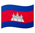 Flag: Cambodia on Google Android 9.0