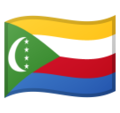 Flag: Comoros on Google Android 9.0