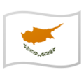 Flag: Cyprus on Google Android 9.0