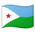 Flag: Djibouti on Google Android 9.0