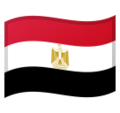 Flag: Egypt on Google Android 9.0