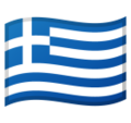 Flag: Greece on Google Android 9.0