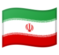 Flag: Iran on Google Android 9.0