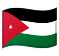 Flag: Jordan on Google Android 9.0