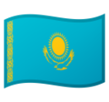 Flag: Kazakhstan on Google Android 9.0