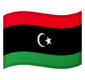 Flag: Libya on Google Android 9.0