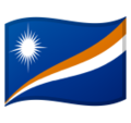 Flag: Marshall Islands on Google Android 9.0