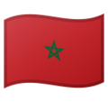 Flag: Morocco on Google Android 9.0