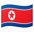 Flag: North Korea on Google Android 9.0
