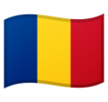 Flag: Romania on Google Android 9.0