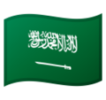 Flag: Saudi Arabia on Google Android 9.0